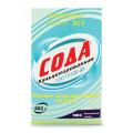 Сода кальцинированная 600г, ш/к 11690