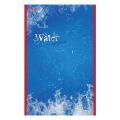 Блокнот А5 48л., скоба, выб. лак, HATBER, Water (Вода), 135*205мм, 48Б5вмB3_03976 (B023235)