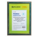 Рамка 21*30см, пластик, багет 16 мм, BRAUBERG HIT3, зеленый мрамор с двойной позолотой,стекло,390987