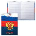 Блокнот 7БЦ А6 160л., обл. ламин., HATBER, Россия