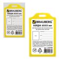 Бейдж BRAUBERG, 85х55 мм, вертикальный, жесткокаркасный, без держателя, желтый, 235748