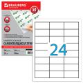 Этикетка самоклеящаяся BRAUBERG на листе формата А4, 24 этикетки, 64,6х33,8мм, белая, 50л.