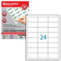 Этикетка самоклеящаяся BRAUBERG на листе формата А4, 24 этикетки, 70х37мм, белая, 100л.