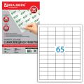 Этикетка самоклеящаяся BRAUBERG на листе формата А4, 65 этикеток, 38х21,2мм, белая, 100л.