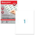 Этикетка самоклеящаяся BRAUBERG на листе формата А4, 1 этикетка, 210х297мм, белая, 100л.