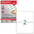 Этикетка самоклеящаяся BRAUBERG на листе формата А4, 2 этикетки, 210*148мм, белая, 50л.