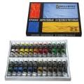 Краски акриловые художественные BRAUBERG 24 цвета по 12 мл, профессиональная серия, в тубах, 191124