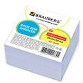 Блок для записей BRAUBERG непроклеенный, куб 9*9*5 см, белый, белизна 95-98%, 122338