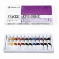 Краски акриловые художественные BRAUBERG 12 цветов по 12 мл, в тубах, 191125