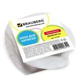 Блок для записей BRAUBERG проклеенный, спираль 8*8*4, белая, белизна 90-92%, 121542