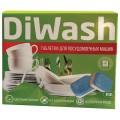Средство для мытья посуды в п/м машинах 60шт DIWASH (Дивош), таблетки, ш/к 30588