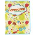 Папка-портфолио дошкольника, 8 вкладышей, на молнии, универсальная, ламинированный картон, с рисунком, ПТШ-1-3