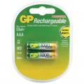 Батареи аккумуляторные GP (Джи-Пи), комплект 2 шт., AAA (R03), ёмкость 1000 мАч, 1,2 В