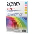 Бумага цветная STAFF color, А4, 80 г/м2, 250 л., микс (5 цв. х 50 л.), пастель, для офиса и дома, 110890