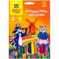 """Фломастеры-кисти утолщенные Мульти-Пульти """"Енот в Нидерландах"""", 12цв., смываемые, картон, европодвес"""