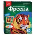 """Фреска-картина из песка """"Мудрый тигр"""", 23х20 см, цветной песок, картонная рамка, LORI, Кп-033"""