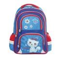 Рюкзак BRAUBERG с EVA спинкой, для начальной школы, девочка, Китти, 38х30х14 см, 226896