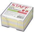 Блок для записей STAFF в подставке прозрачной, куб 9х9х5 см, цветной, чередование с белым, 129198