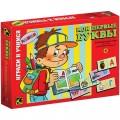 """Игра обучающая Step Puzzle """"Мои первые буквы"""", картонная коробка, 76011"""