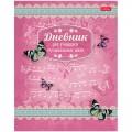 """Дневник для музыкальной школы (твердый) 48л. """"Бабочки"""", двухцветный блок, 48ДТмз5В_14703"""