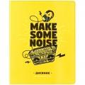 """Дневник для музыкальной школы 48л. (лайт) """"Make some noise"""", иск.кожа, тон.бл, ляссе, печать, DMK_28505"""