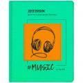 """Дневник для музыкальной школы 48л. (твердый) """"Headphones"""", иск.кожа, тон.бл, ляссе, апплик, фольга, DMK_28501"""