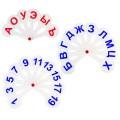 Веер-касса (гласные, согласные и цифры) ПИФАГОР, набор 3 шт., европодвес, 227394