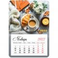 """Календарь отрывной на магните 95*135мм склейка OfficeSpace """"Mono - Breakfast"""", 2022г."""