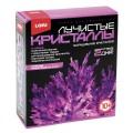 """Набор для изготовления лучистых кристаллов """"Фиолетовый кристалл"""", реагент, краситель, LORI, Лк-007"""
