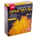"""Набор для изготовления лучистых кристаллов """"Желтый кристалл"""", реагент, краситель, основа, LORI, Лк-004"""