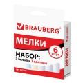 Мел BRAUBERG, НАБОР 6 шт., (3 белых и 3 цветных), квадратный, 227442