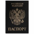 """Обложка для паспорта STAFF Profit, экокожа, """"ПАСПОРТ"""", черная, 237191"""