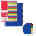 Разделитель пластиковый BRAUBERG А4+, 20 листов, цифровой 1-20, оглавление, Цветной, РОССИЯ
