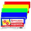 Разделитель пластиковый BRAUBERG 105х240 мм, 12 листов, без индексации, Цветной, РОССИЯ