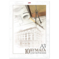 Папка для черчения HATBER А3 295х420мм, 10л., без рамки, 190 г/м, Архитект., 10Бч3A_11033(А111239)