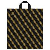 """Пакет с петлевой ручкой ПНД, 44х40см, """"Золотая полоса"""", 43мкм"""