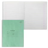 Тетрадь 12 л. зелёная обложка «Архбум», офсет, линия с полями