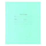 Тетрадь 12 л. зелёная обложка «Маяк», офсет, косая линия с полями