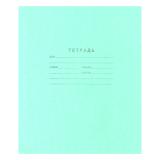Тетрадь 12 л. зелёная обложка «Маяк», офсет, линия с полями