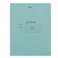 Тетрадь 12 л. зелёная обложка «Хатбер», офсет, клетка с полями