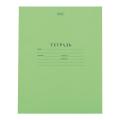 Тетрадь 18 л. зелёная обложка «Хатбер», офсет, клетка с полями