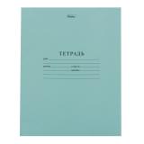 Тетрадь 18 л. зелёная обложка «Хатбер», офсет, линия с полями