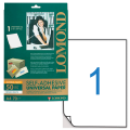 Этикетка самоклеящаяся LOMOND на листе формата А4, 1 этикетка, размер 210-297 мм, белая, 50 л.