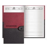 Ежедневник BRAUBERG (БРАУБЕРГ) полудатированный на 4 года, А5, 133-205 мм, «Кожа бордо», 192 л., обложка шелк