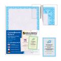 Сертификат-бумага для лазерной печати BRAUBERG А4, 25 листов, 115 г/м, Сиреневый интенсив, 122624
