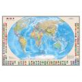 """Карта настенная """"Мир. Политическая карта с флагами"""", М-1:30 млн., размер 122х79 см, ламинированная, 377"""