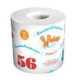 Бумага туалетная быт., 39 м, VEIRO (Вейро) Сыктывкарский стандарт, на втулке, 4с10, ш/к 90018