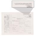 Бланк бухгалтерский типографский «Доверенность», А5, 134-192 мм, (100 шт.)