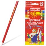 Карандаши цветные  ПИФАГОР 12 цв., классические, заточенные, картонная упаковка, 180296
