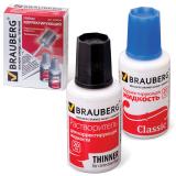 Корректирующий набор BRAUBERG, корректирующая жидкость + разбавитель, 20+20 мл, 220454